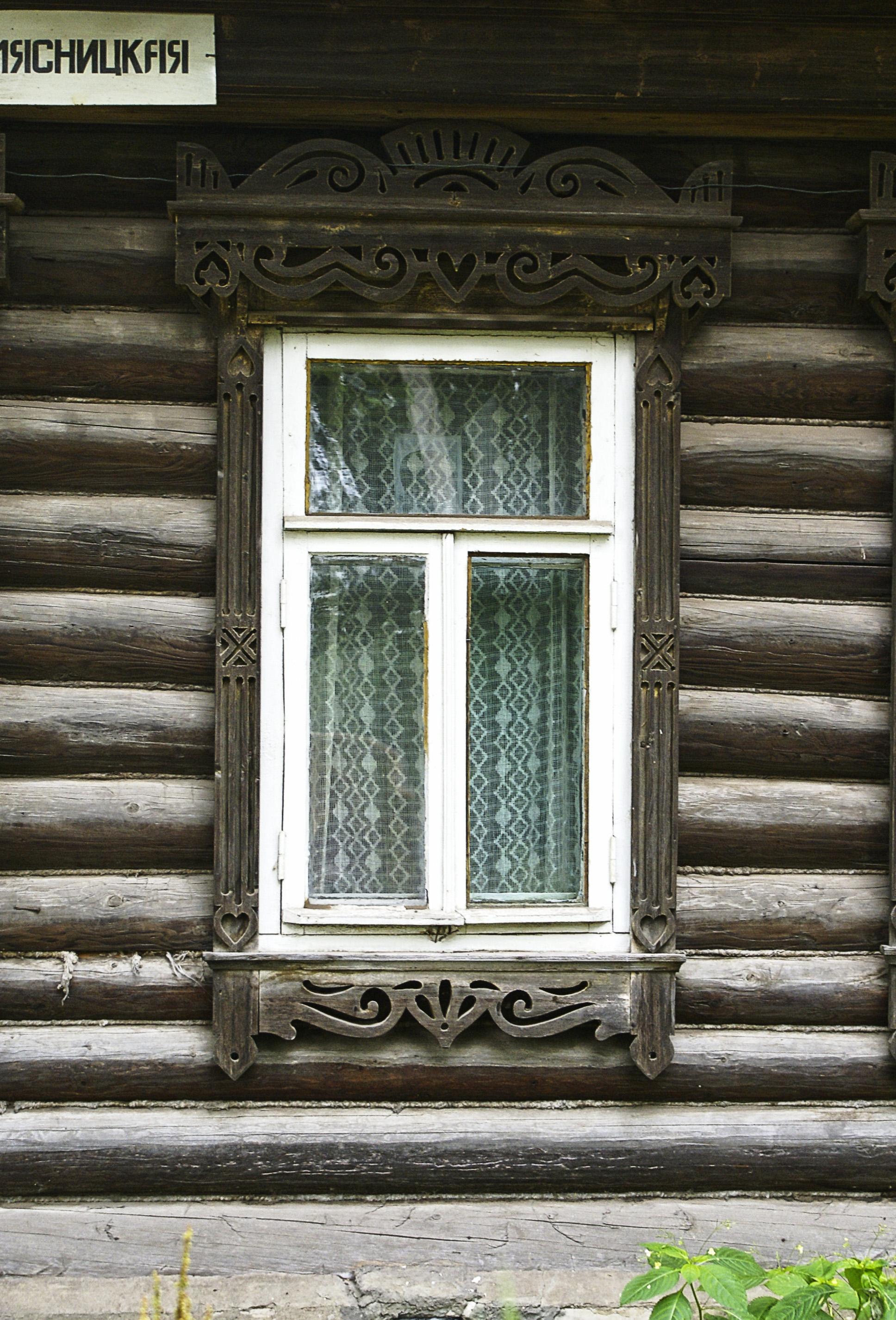 Окна Костромской области на фотографиях