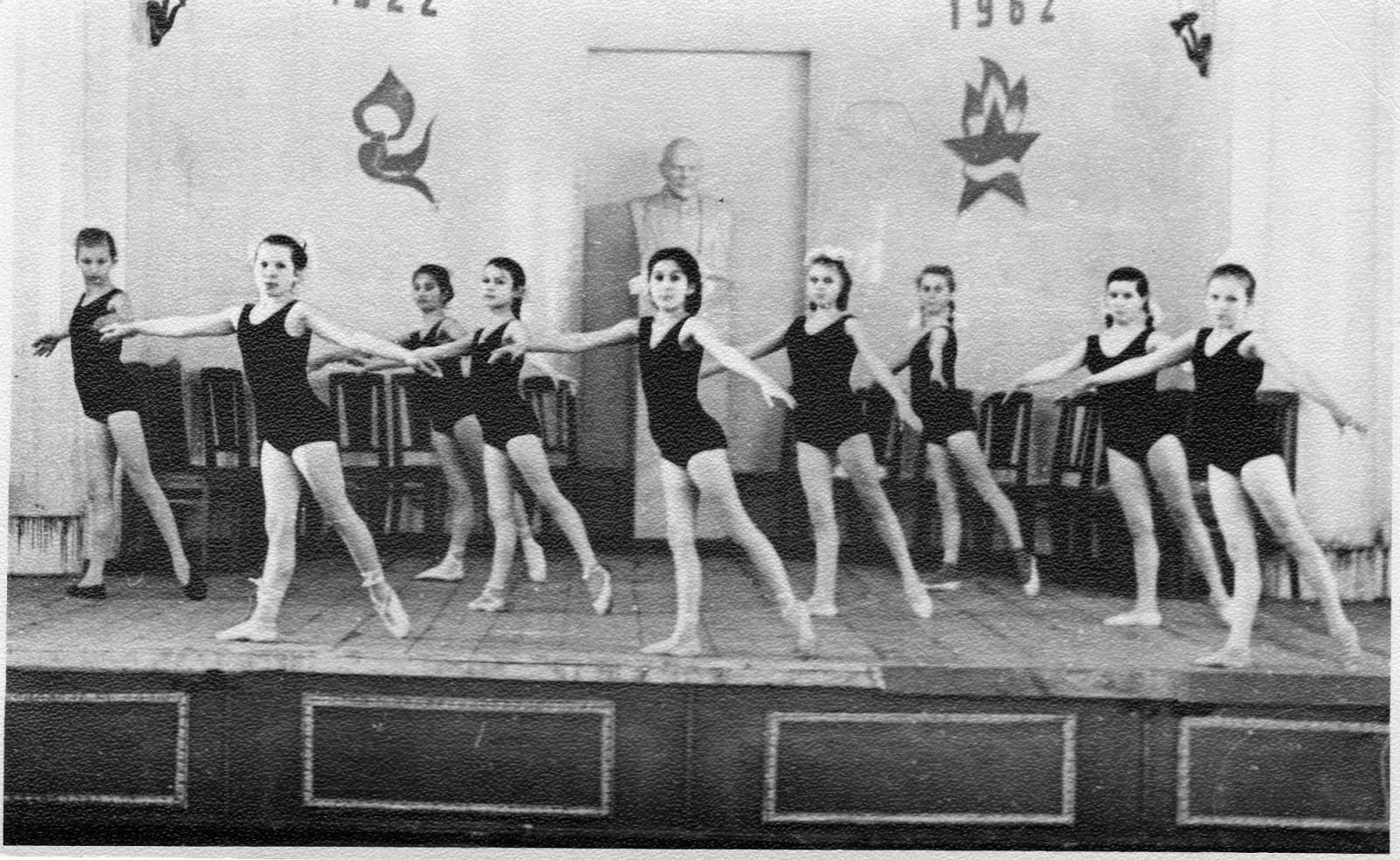 Первые дети школы хореографии 1962-1963г.