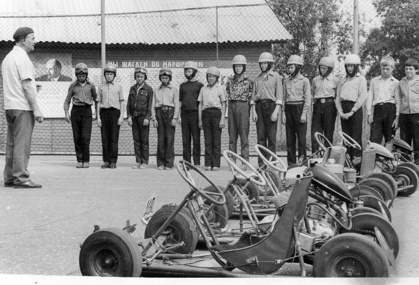 Картингисты Дворец пионеров 1970г.