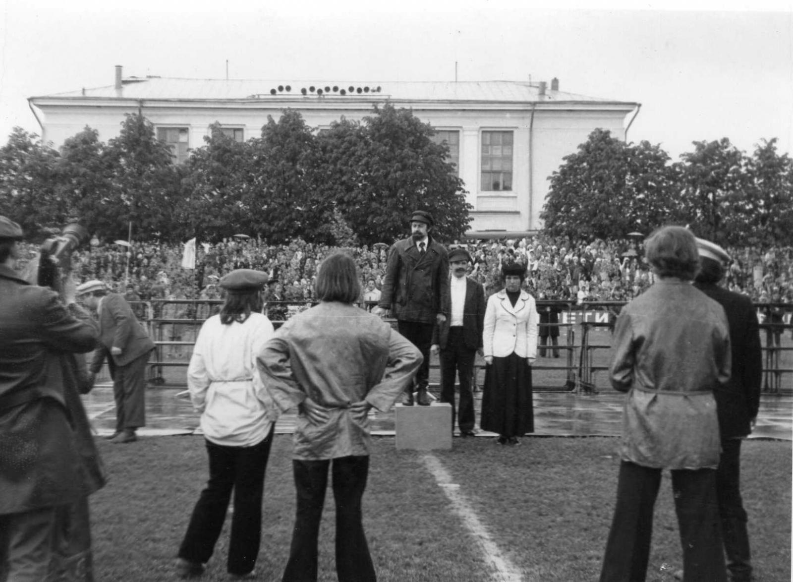"""КПУ стадион """"Спартак"""" май 1974г."""