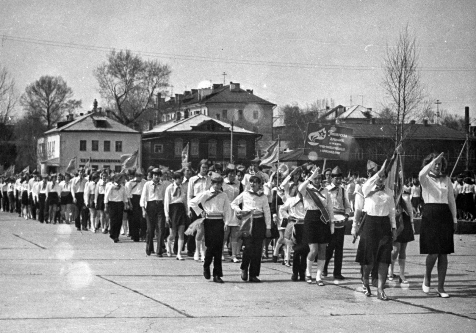 Площадь Мира 19 мая
