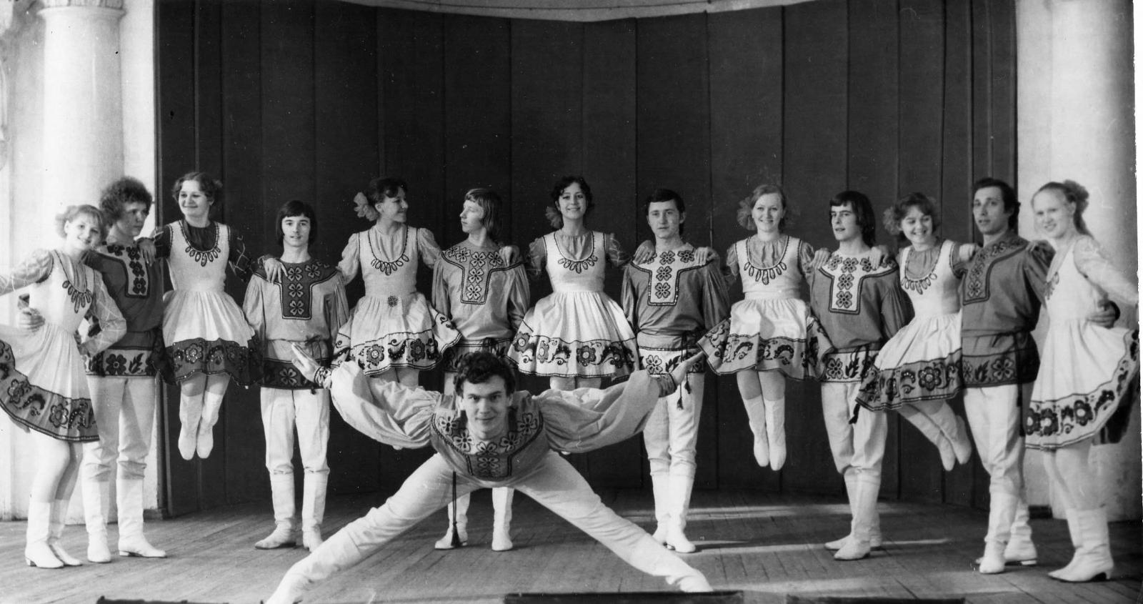 """Русский танец """"Радуга"""" 1969г."""