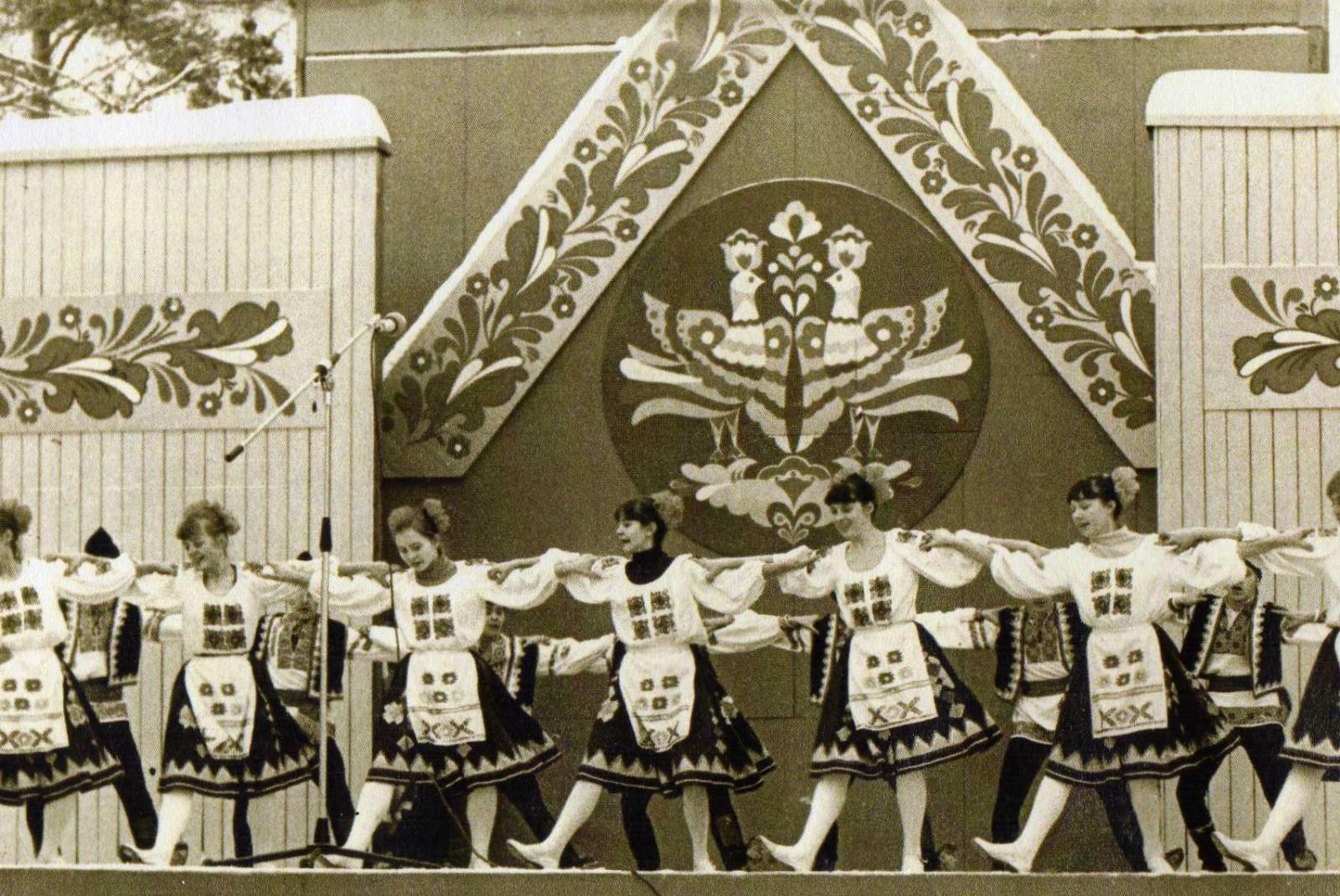 """""""Радуга"""" в Москве ВДНХ 1966г"""