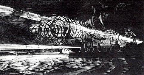 АВРОРА. 1923. ГТГ