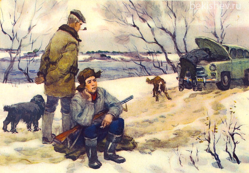 ПЕНТЕШИН Иван Мильевич (1927)