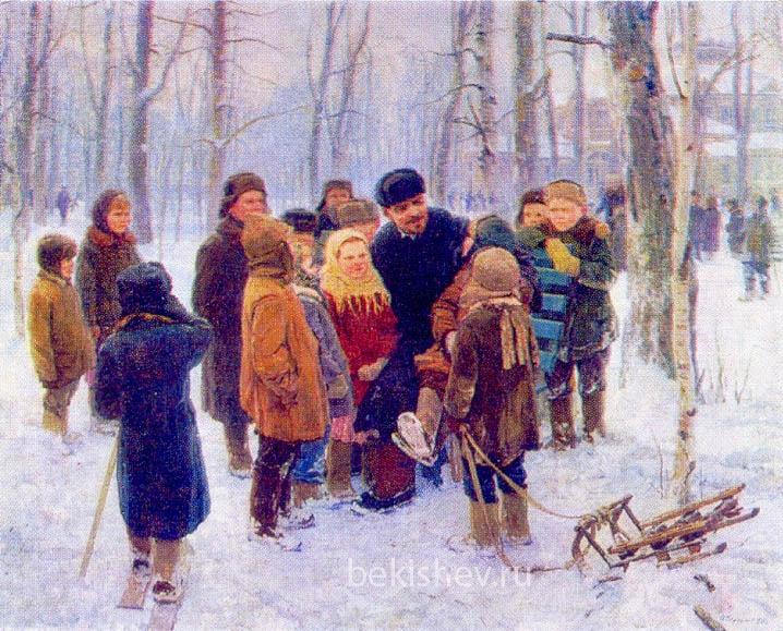 В.И.Ленин с детворой. 1950