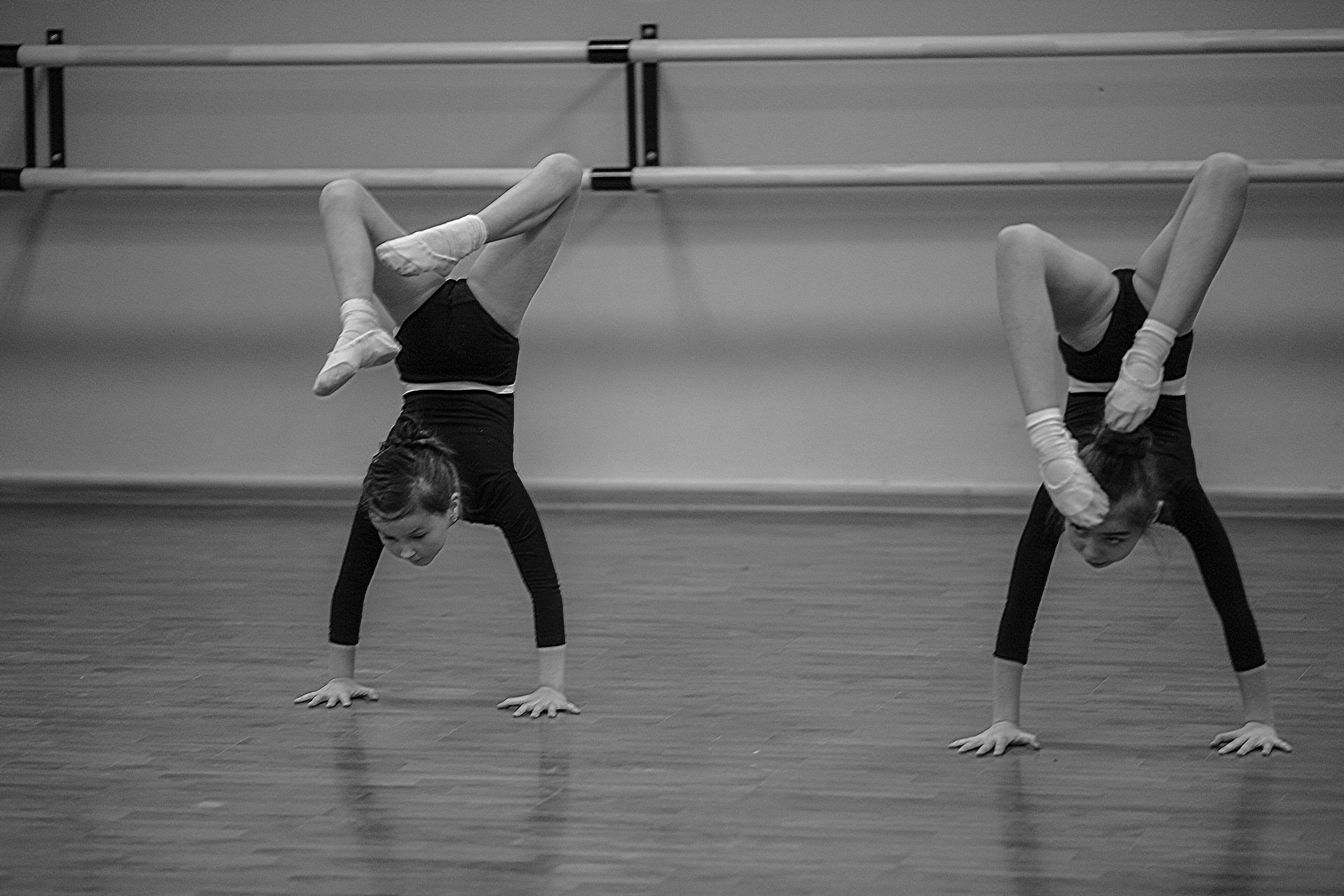 Центр хореографического искусства «Сирин»